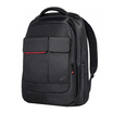 Lenovo ThinkPad Professional Backpack Rucksack für Notebooks bis 39,6cm (15,6'')