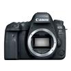 Canon EOS 6D Mark II + EF 24-105mm 1:3,5-5,6 IS STM Objektiv, 26,2 MP, Vollformat-Sensor, 6,5 B/s, Dual Pixel CMOS AF, WLAN, NFC, Bluetooth, GPS, dreh- und schwenkbarer LCD-Touchscreen