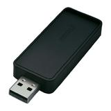 BUFFALO Wireless 11n300 USB2.0 Adapter