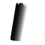 3M MPPGG003 Blickschutzfolie für Google Pixel Phone