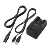 Sony ACCTRBX Zubehör Kit inkl. NP-BX1 Akku und BC-TRX Multi-Reiseladegerät