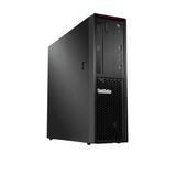 Lenovo ThinkStation P320 SFF i7-7700 8GB 256GB Intel HD W10P
