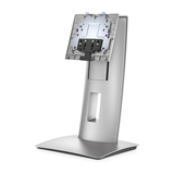 HP ProOne 400 G2 AIO Adjustable Height Stand